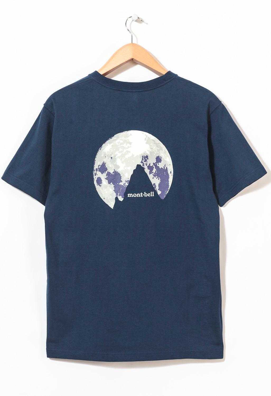 Montbell Pear Skin Cotton Moonlight T-Shirt 0